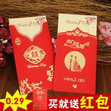 Подарки, праздничный реквизит > Свадебные приглашения.