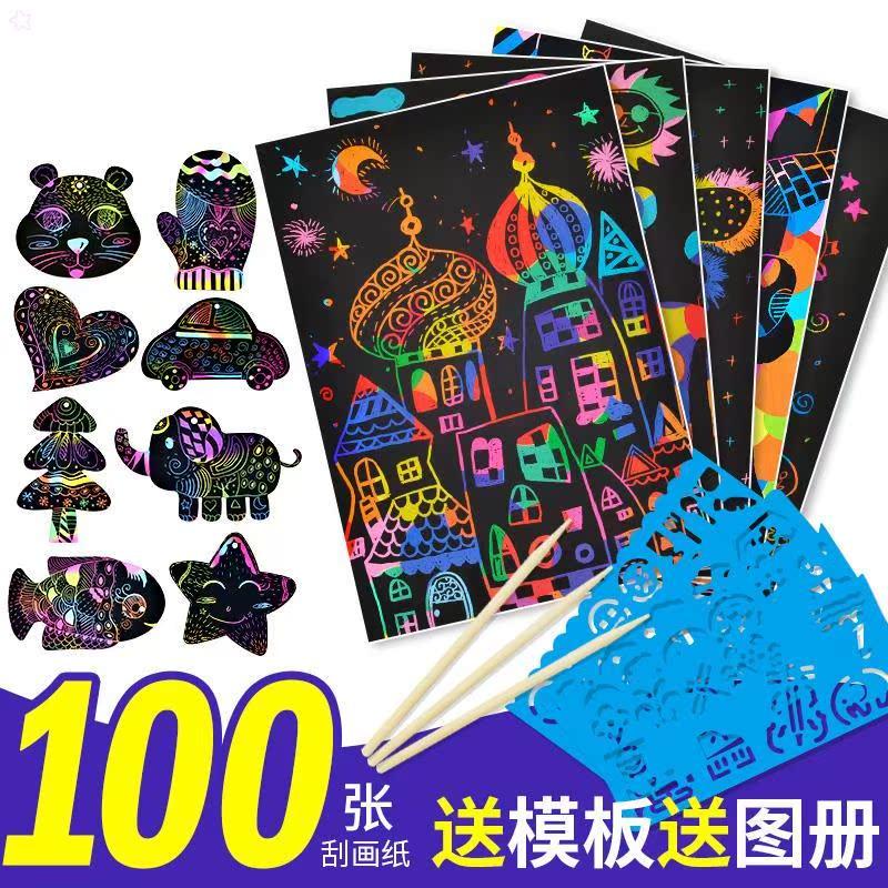 Картинки в технике Граттаж Артикул 604340174391