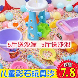 儿童玩具沙子套装室内家用沙池宝宝大颗粒决明子彩石沙滩玩具围栏