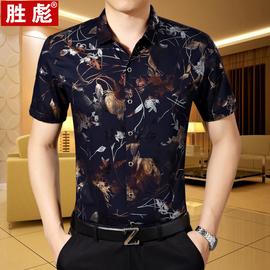 20夏季短袖衬衫男士薄款潮流印花长袖衬衣中年男装碎花上衣服寸衫