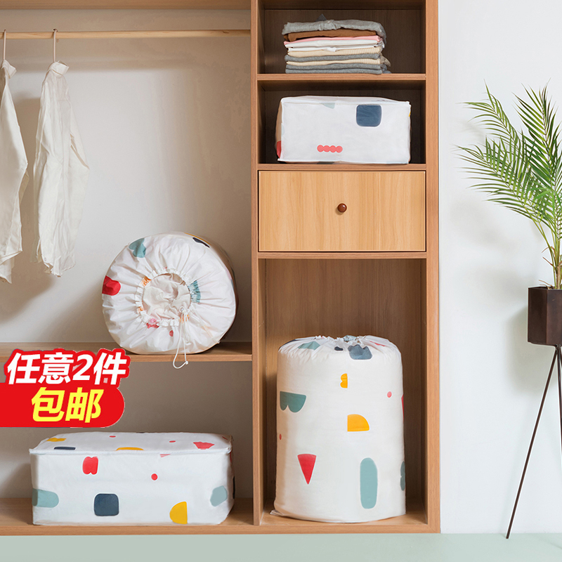 居家束口棉被收納袋搬家裝衣服的袋子 家用大號防潮被子整理袋