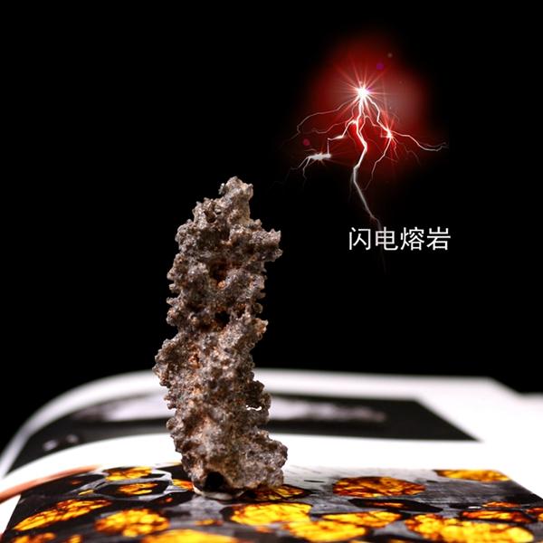 阿尔及利亚熔岩天然闪电熔岩雷击石吊坠天然岩石标本辟邪收藏奇石 Изображение 1