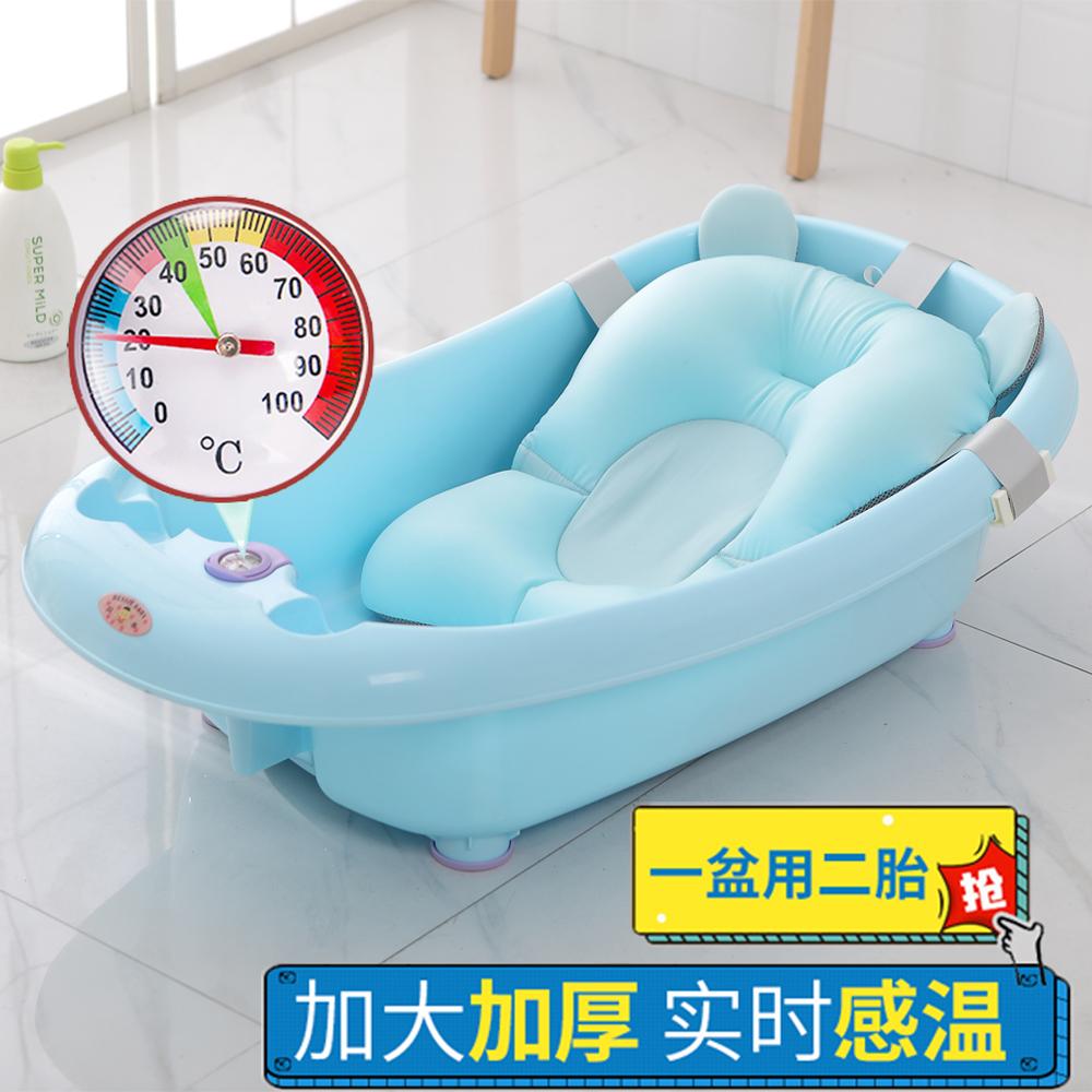 宝宝带温度计家用大号加厚洗澡盆
