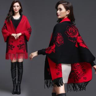 披肩女秋冬款斗篷式外套中長款流蘇寬鬆針織開衫加厚毛衣羊毛外搭