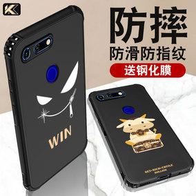 华为荣耀v20潮男honor新款手机壳