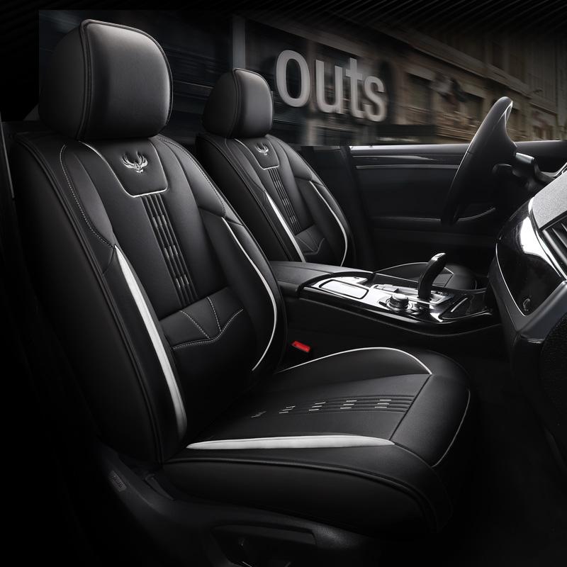 新DS4 DS5LS DS6道奇酷威专用汽车坐垫四季新款皮革冰丝全包座套