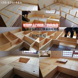 上海订做和室榻榻米实木地台塌塌米收纳箱体草席地垫定做塔塔米图片