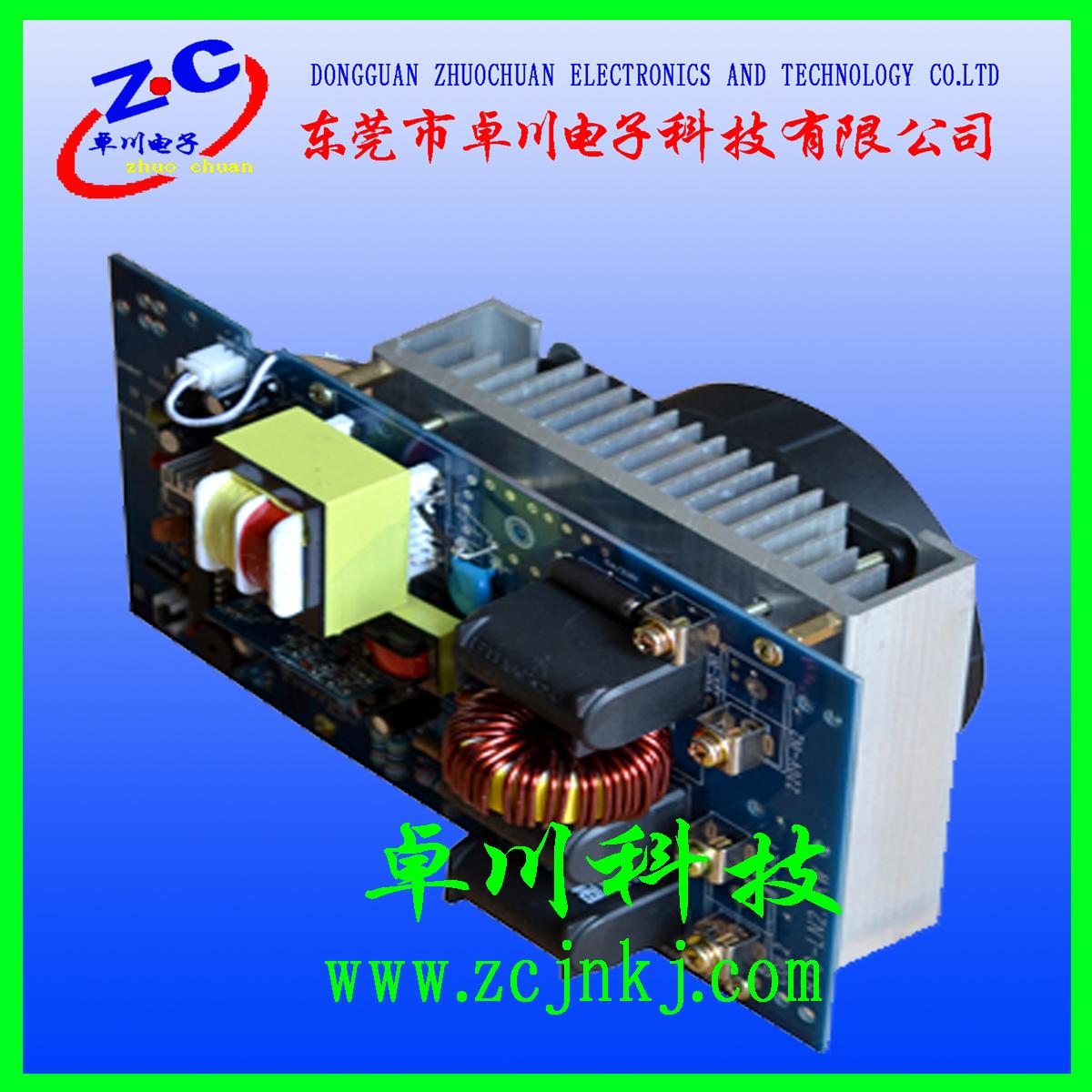 2.5KW электромагнитный отопление контроль доска электромагнитный отопление контролер электромагнитный индукция отопление электромагнитный отопление устройство