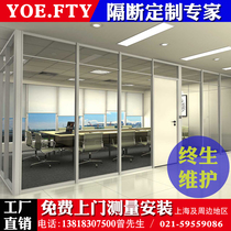 Office glass partition Wall tempered glass double glass belt leaf high partition wall screen soundproof wall Suzhou