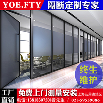 Shanghai office Glass High partition wall aluminum alloy blinds double-layer tempered glass screen office decoration