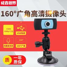 1080P超高精細デスクトップビデオ会議教育コンピュータQQ 170度の広角カメラのUSBドライバ無料