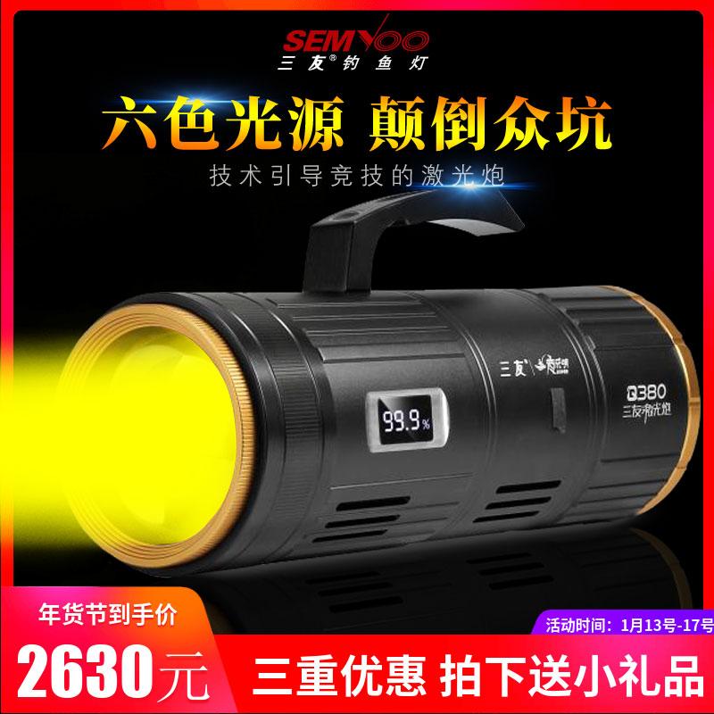 三友夜钓灯Q380钓鱼灯黑坑大功率蓝光非氙气灯强光恒流超亮强光