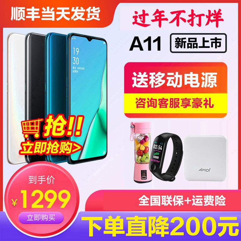 OPPO A11新款手机oppoa11手机 oppoa11x oppoa9 k3新品手机oppoa9x a8 a7 a5 a91未来r15x opop官方旗舰官网 - 封面