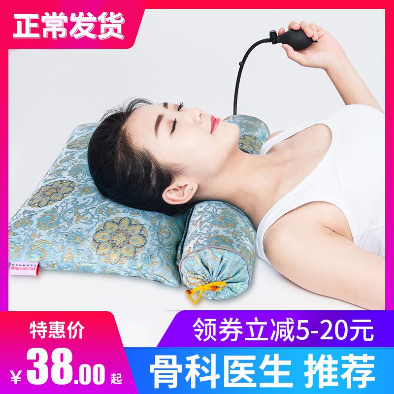 荞麦决明子颈椎枕头修复护颈椎睡觉专用助睡眠圆柱护颈枕加热糖果