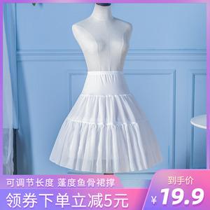 裙撑lolita鱼骨撑洛丽塔日常撑 可调节长度蓬蓬裙cosplay暴力衬裙