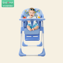 Shenma Baby Dining Chair Children Folding Dining Chair Baby Multifunctional Portable Dining Chair Children's Dining Chair
