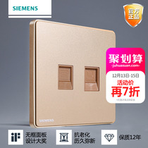 Siemens switch socket RUI Rose gold six Gigabit network telephone computer socket panel wise 86 type