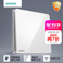 Siemens Rui Single Open single-control switch socket panel series 86 wall home intelligent Series Large panel
