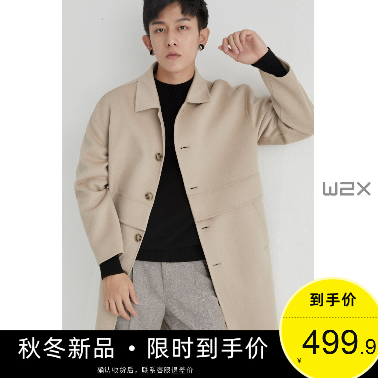 w2x double-sided woolen woolen coat men's mid-length non-cashmere casual windbreaker thickened Nizi jacket in autumn and winter