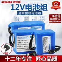 12V锂电池组大容量氙气灯拉杆音箱太阳能路灯户外12伏锂电池电瓶