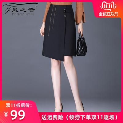 职业短裙 黑 半身裙有什么不同