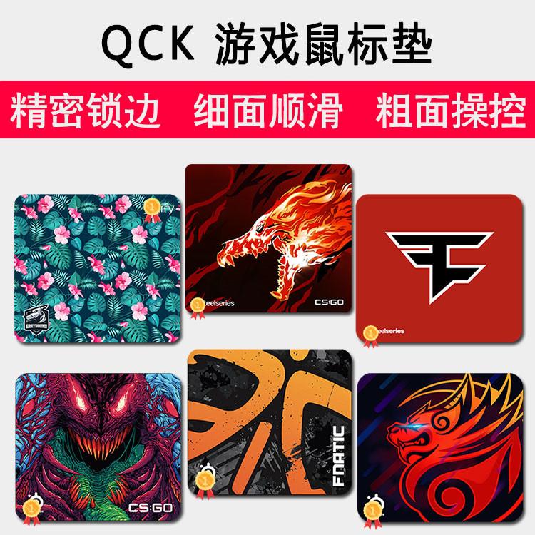 QCK电竞Xtrfy灰狗Liquid A队Navi Faze 咆哮CSGO 霓虹骑士鼠标垫