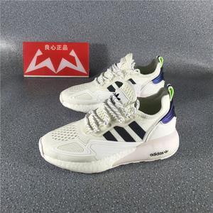 领10元券购买阿迪达斯 三叶草 ZX 2K BOOST男子经典休闲运动跑鞋FX8489 FX2928