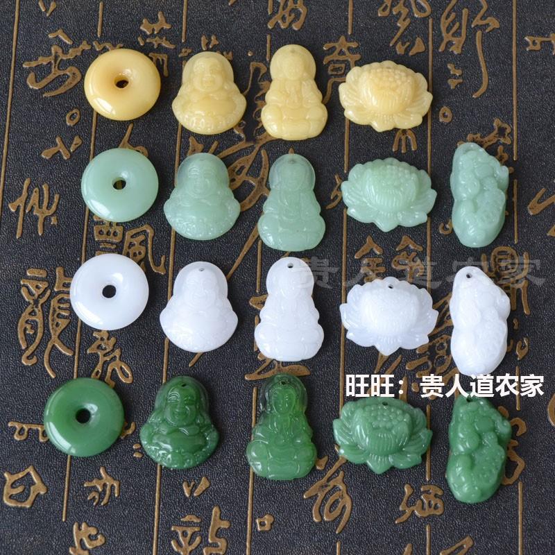 Сувениры из камней и стекла Артикул 613016050670