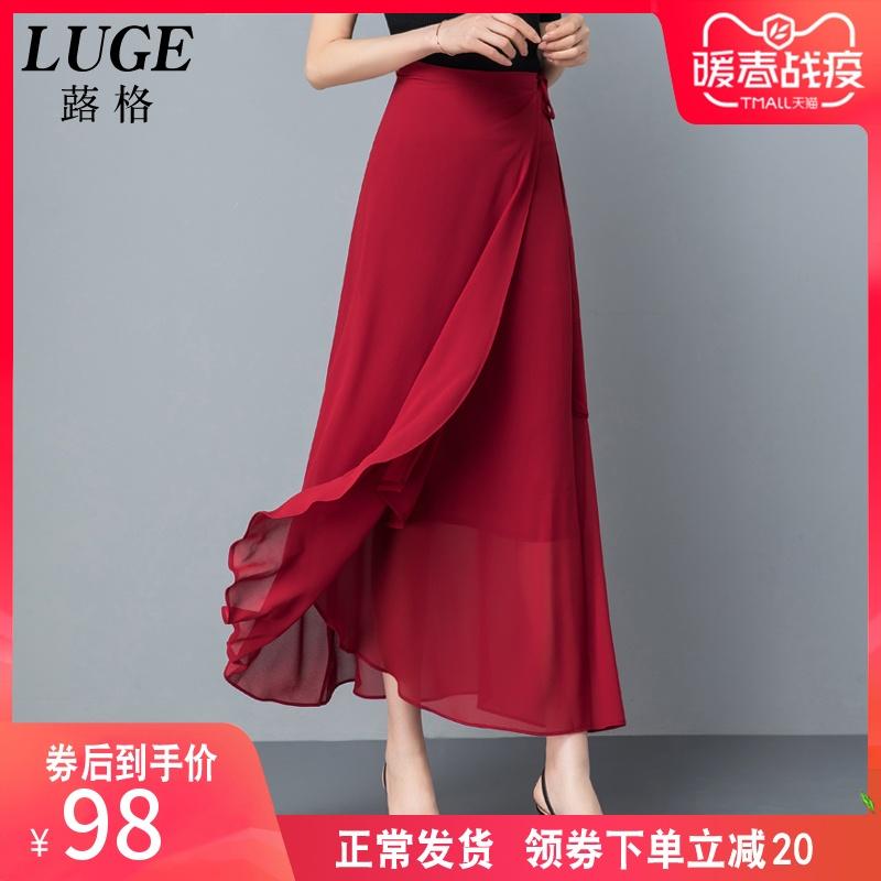 一片式系带长裙垂感雪纺半身裙女夏新款显瘦裹裙2019气质chic裙子