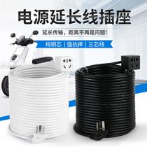 加长防摔不烂电动车电源充电插座排插接线板插线板地拖延长线