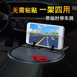 韩国车载手机支架多功能汽车用仪表台吸盘式导航座硅胶防滑垫通用