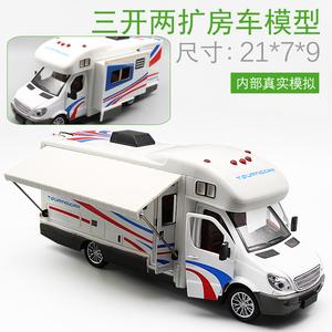 包邮豪华房车儿童玩具旅行回力模型