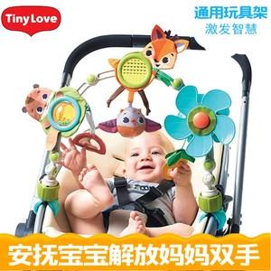 领20元券购买进口tinylove推车玩具架新生儿床铃