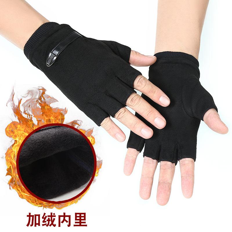 Мужские перчатки без пальцев Артикул 579790562507
