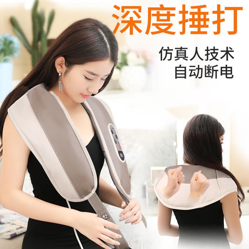 肩颈按摩器仪多功能捶背敲敲乐颈椎颈肩颈部腰部肩部肩膀捶打披肩