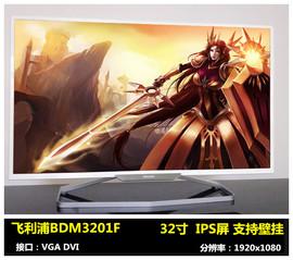 显示器优派32英寸IPS电脑 屏幕HD台式电脑液晶非2K曲面144hz二手图片