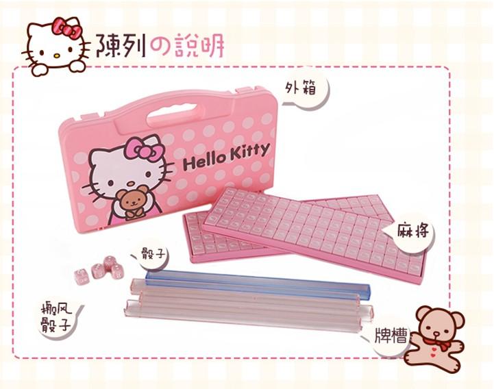Оригинал Мини-маджонг-птица Hello Kitty Cartoon S бесплатная доставка по китаю Портативный хостел Хостел Маджонг