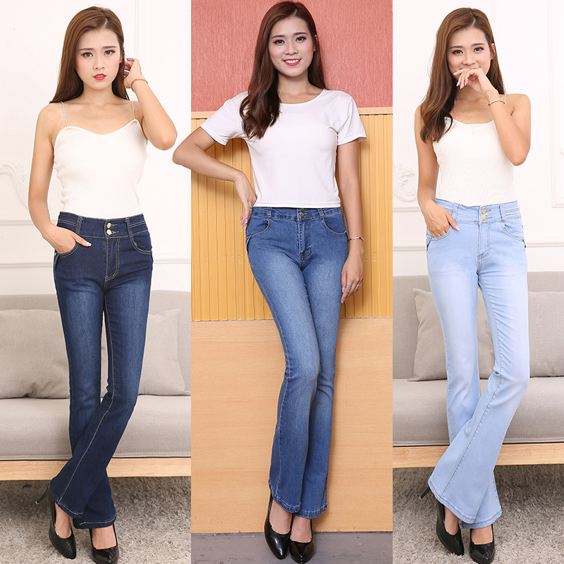 New jeans womens Micro flared pants pants mid waist large flared pants elastic slim fit and raw hem Capris
