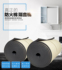3cm self-adhesive tape aluminum foil sound-absorbing cotton sound insulation KTV drum room thermal insulation cotton rubber-plastic thermal insulation material wall pipeline plant