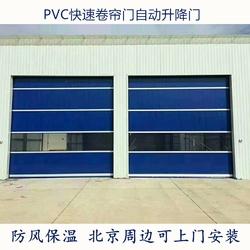 北京免费安装快速卷帘门 工业提升门  透明工业门 超大车库堆积门