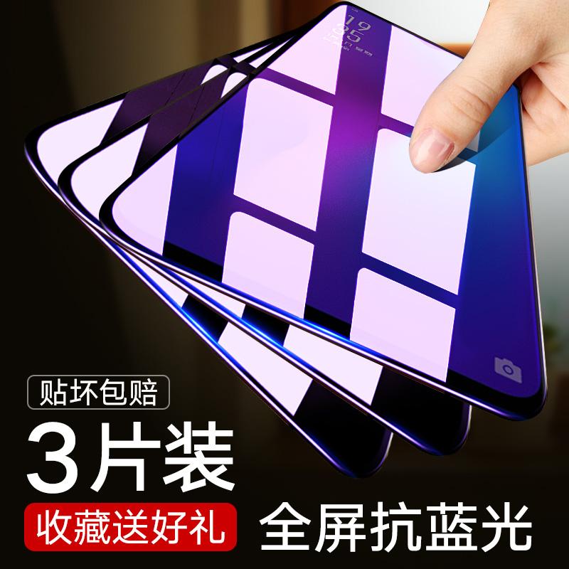 oppor9s钢化膜r11r11s/r9r17/oppor15x手机oppoa5a3全屏a59a57高清r15蓝光oppok1a59s原装A3刚化保护膜plus
