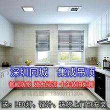 深圳集成吊顶铝合金铝扣板厨房卫生间天花板吊顶纳米抗油污包安装