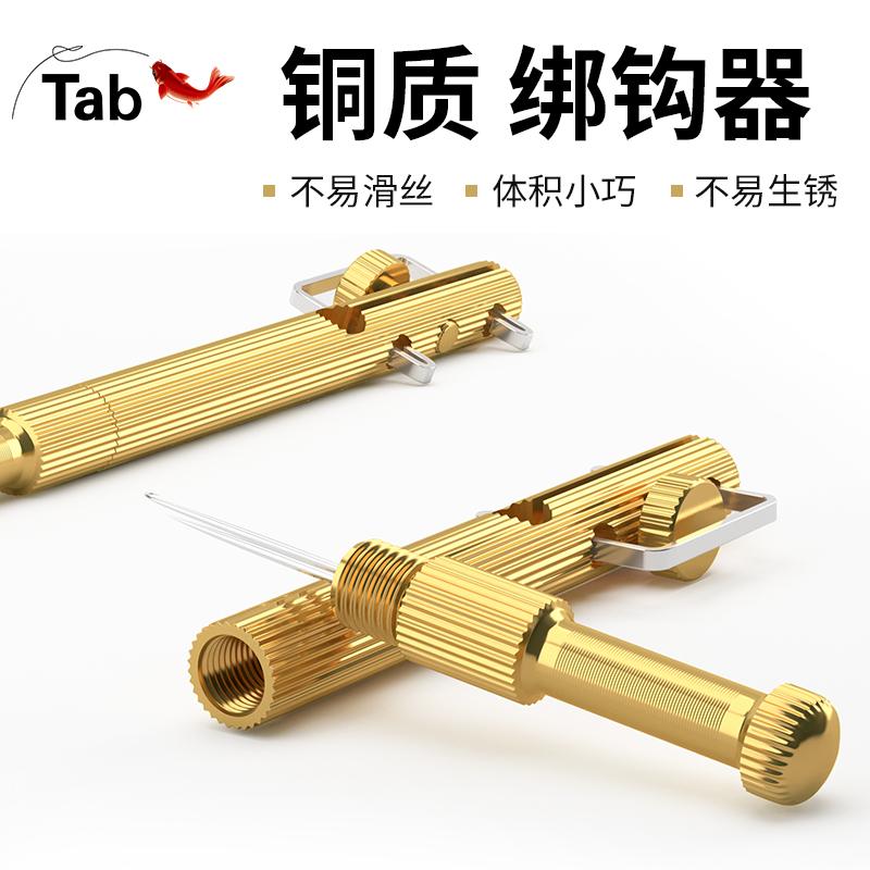 Прибор для завязывания крючков Артикул 618365177146