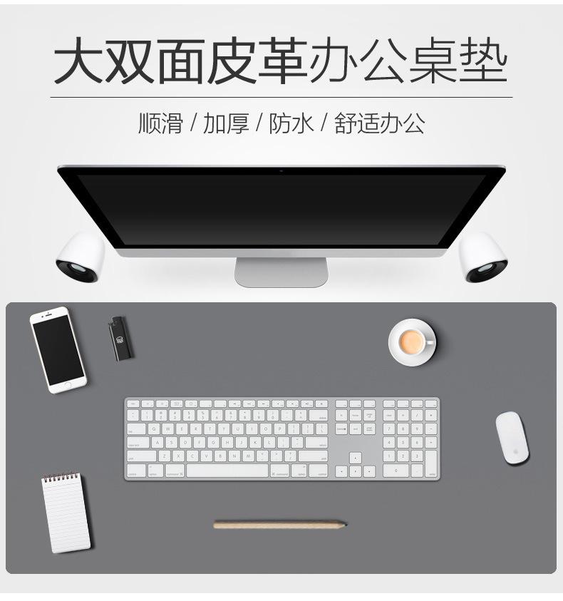 鼠标垫超大号加厚笔记本电脑键盘办公桌垫写字台防水书桌垫多功能12-06新券