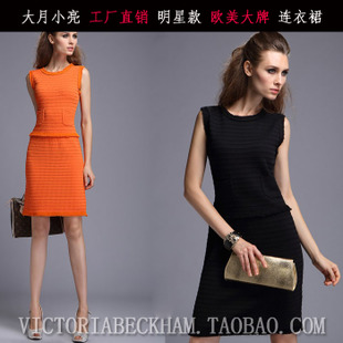 2013 dress spring and autumn fashion style skirt stretch wool knit dress sweater dress Slim