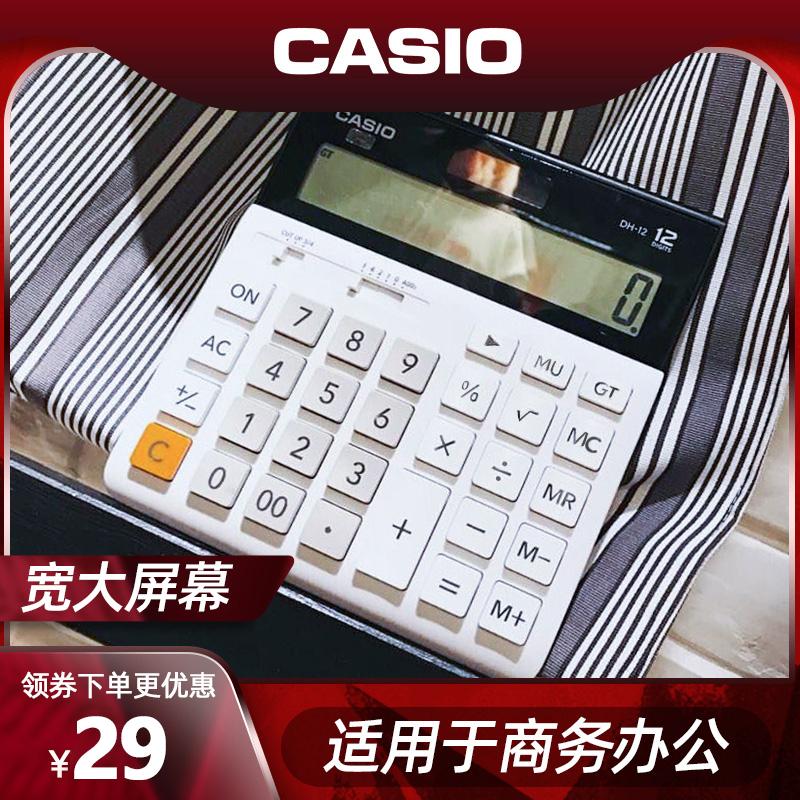 Калькуляторы Артикул 38406043646