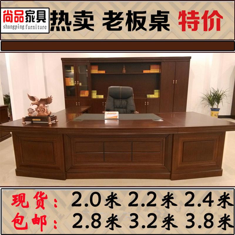 办公家具实木皮老板桌总裁桌大班台主管桌新中式经理办公桌椅组合