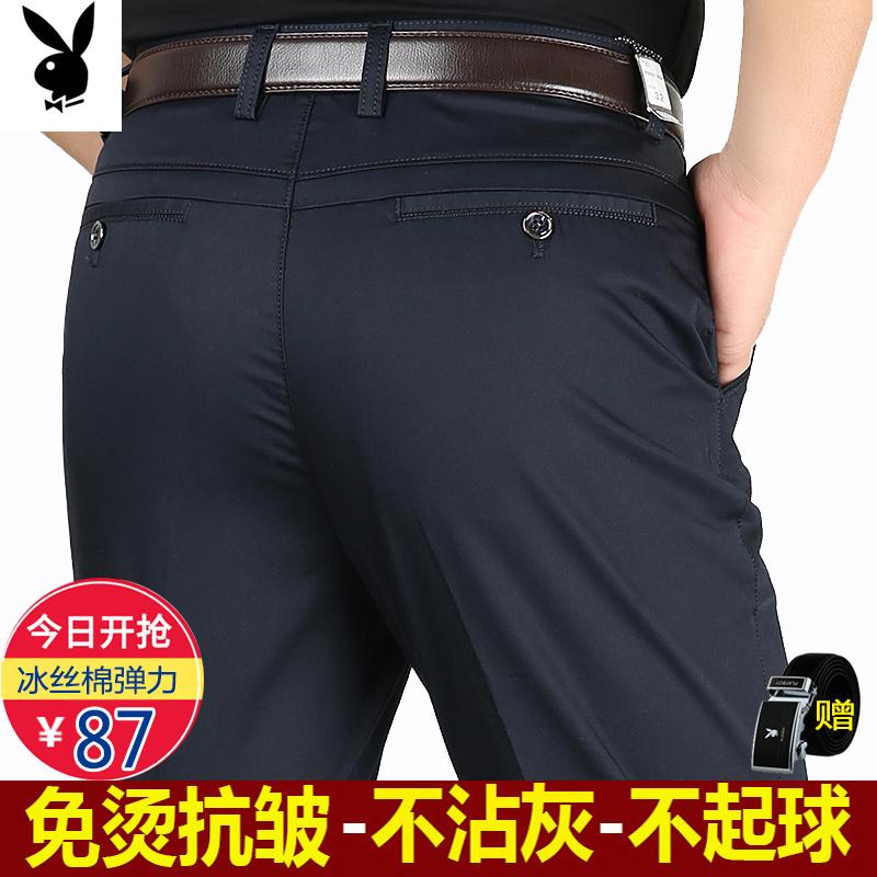 花花公子春夏季弹力纯白色休闲裤男薄款中年男裤宽松高腰男裤西裤