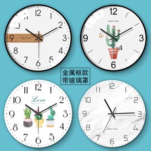 清新时尚 现代简约钟表客厅挂钟创意北欧静音个性 卧室家用时钟表