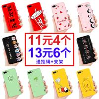 苹果x手机壳iphonex/xr/6/6s/78plus软xsmax硅reno胶oppor15r17vivox27x21oppo华为P30mate20pro小米9se8vivo